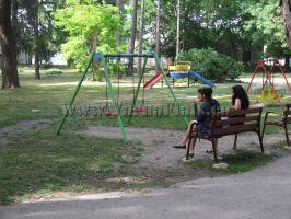 Парк с детска площадка